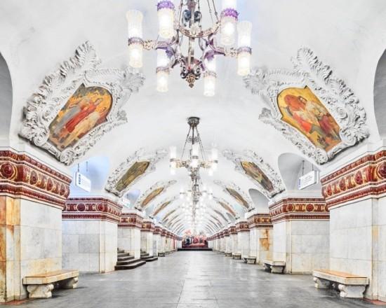 Estação metrô Moscou - Laguna