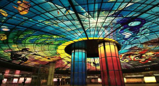 Estação metrô Taiwan - Laguna