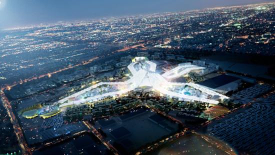 Expo 2020 – Dubai - Laguna