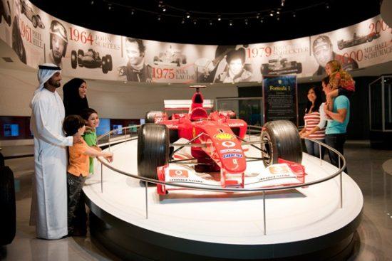 Ferrari World Museu - Laguna
